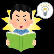 社会福祉法人会計(老人福祉施設)簿記の基本12
