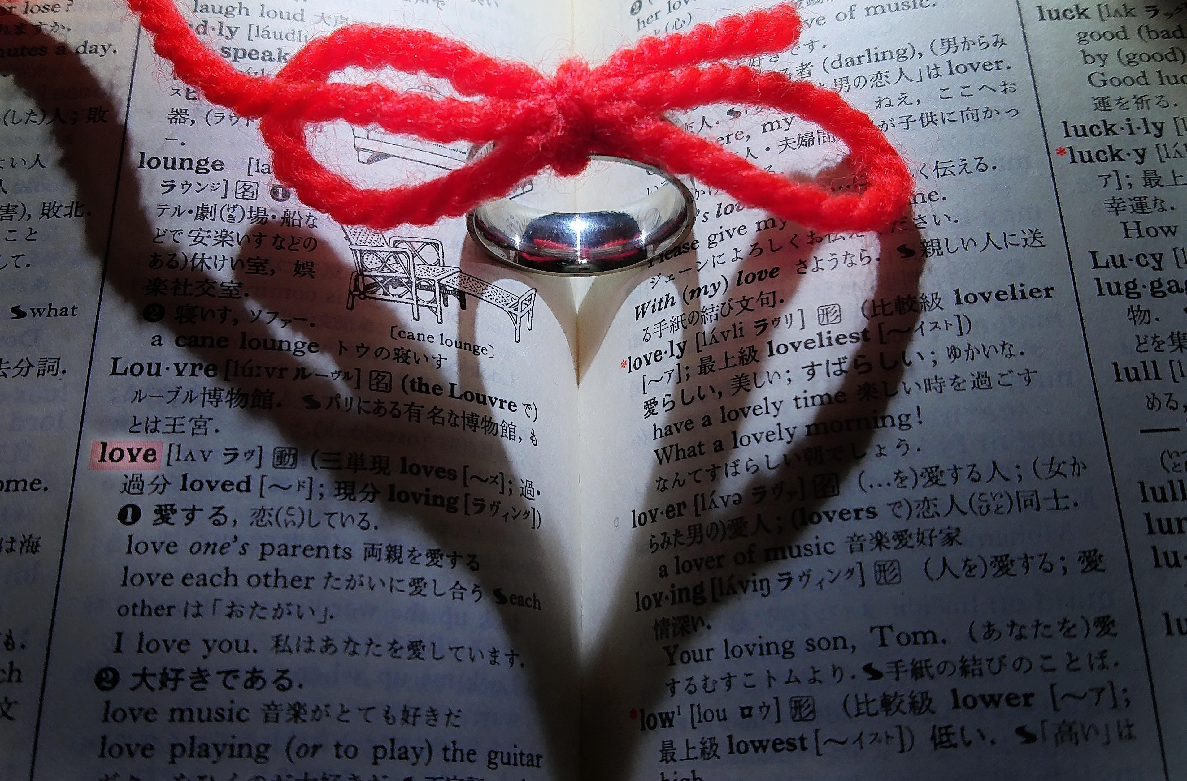 なだぎ武さん、渡邊安理さんと結婚!友近さんは?